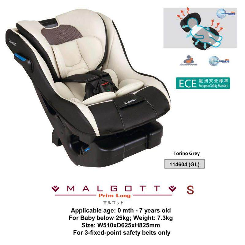COMBI MALGOTT S-GL Best Japan Baby Car Seat 114604GL Ventilation system Cushion