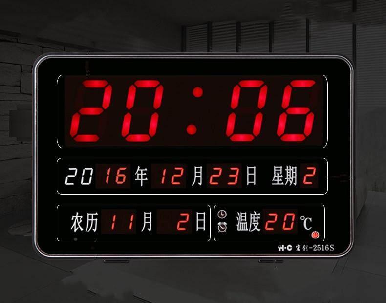10-Inch LED Digital Calendar Electronic Wall Clocks Living Room Creative Mute Luminous Clock - intl