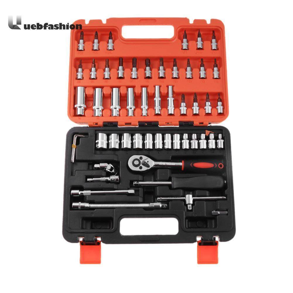 53pcs Ratchet Wrench Sleeve Set Kit for Car Bicycle Hardware Repair Tools Accessories - intl
