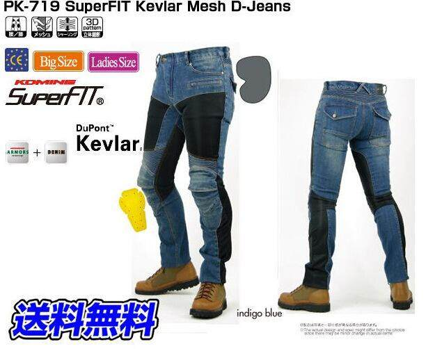 Japans New Pk719 Four Quarter Anti Slip Pants Half Mesh Summer Motorcycle Jeans Racing Pants By Peace Commerce.