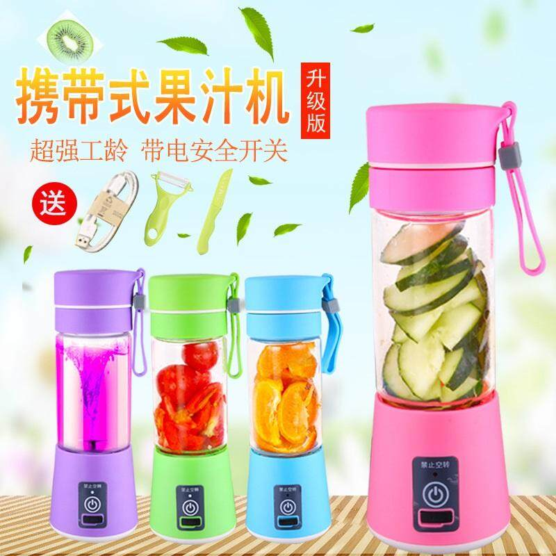 Portable Healthy Juice Blender Mini Mixer Juicer Cup Travel USB Rechargeable