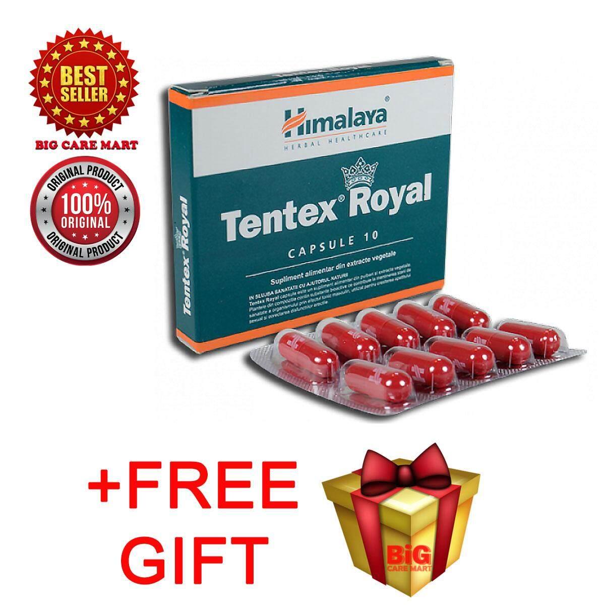 HIMALAYA TENTEX ROYAL 10'S (INCREASE SEX POWER) 100% ORIGINAL WITH KKM APPROVAL + FREE GIFT