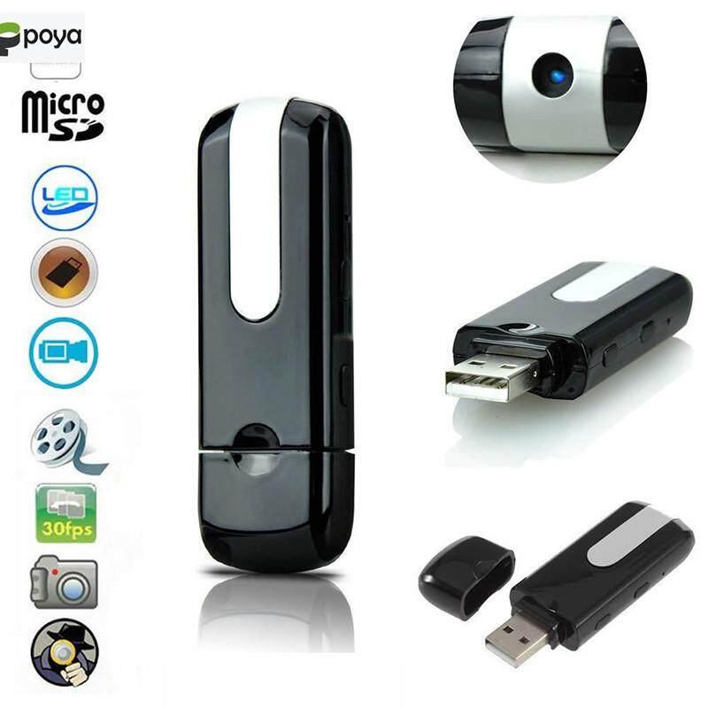 Poya BARU U8 USB Mini DVR DV Disk HD Tersembunyi Kamera Lubang Jarum dengan Standby Dalam Waktu Lama Waktu Kualitas Tinggi