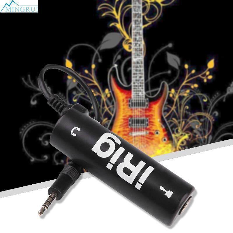 iRIG IK Multimedia GUITAR Midi Interface For iPhone/iPod/iPad Pro Tools Malaysia