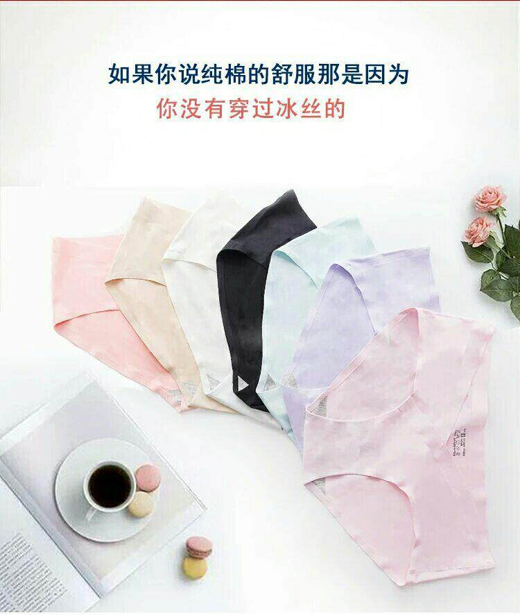Set of 4pcs ice silk low waist maternity panties