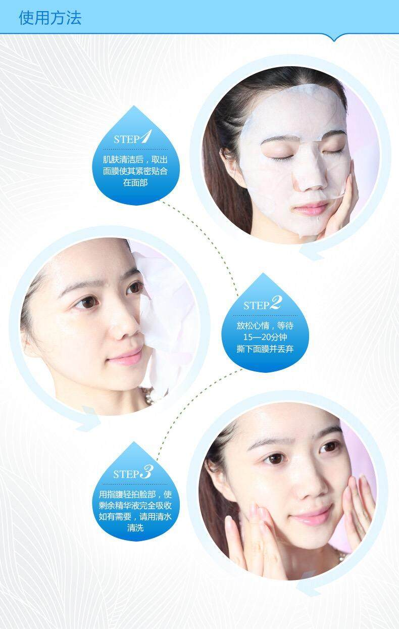 IMAGES Whitening Hydrating Series Natural Ingredients Facial Mask