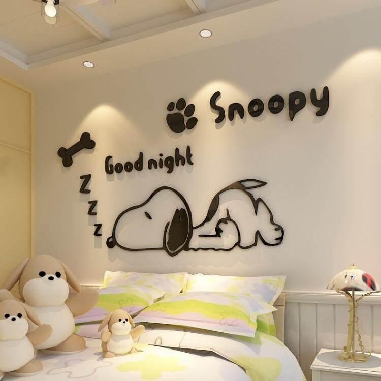 3D Snoopy Wall Decoration(130 x 67cm)