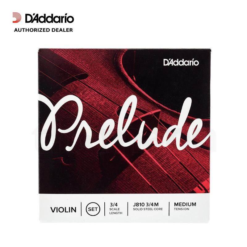[USA MADE & Original] DAddario Prelude Violin String 3/4 Scale Set - Medium Tension Malaysia
