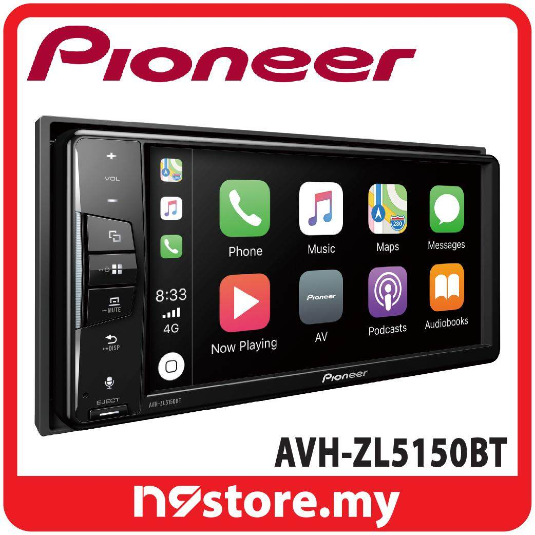 Pioneer AVH-ZL5150BT 200mm Wide 7