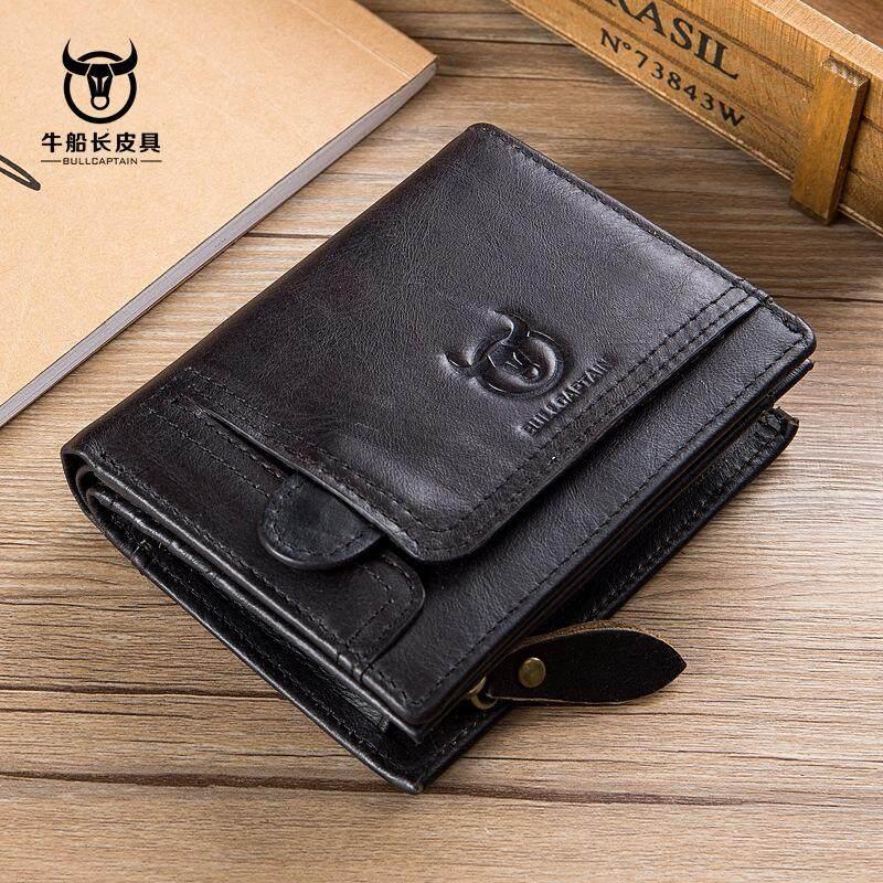 Bullcaptain Cowhide Zipper Wallet Coin Bag Vintage Short Wallet for Men