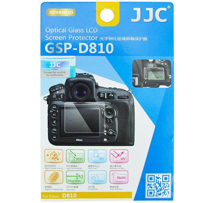 JJC GSP-D810 Tempered Toughened Optical Glass Camera Screen Protector 9H Hardness For Nikon D810