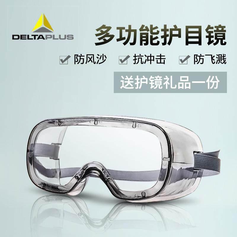Deltaplus kacamata pelindung tahan angin dan pasir debu anti-impak guyuran industri perlindungan pekerja kacamata