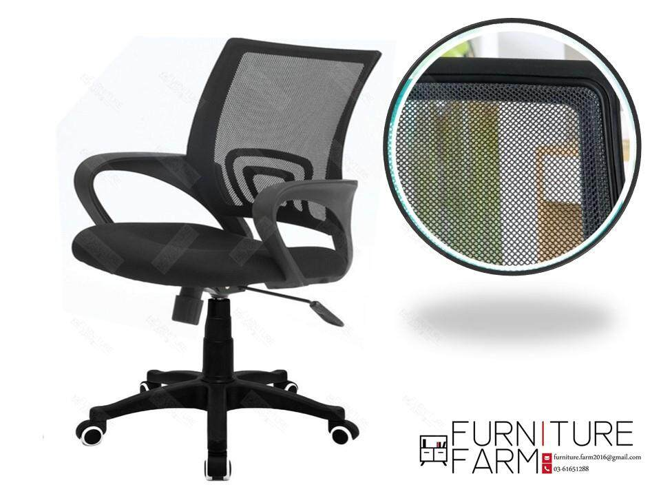 Specifications of Fu0026F Adjustable Swivel Med-Back Mesh Mix u0026 Match Office Chair with Chrome Leg  sc 1 st  Lazada & Fu0026F: Adjustable Swivel Med-Back Mesh Mix u0026 Match Office Chair with ...