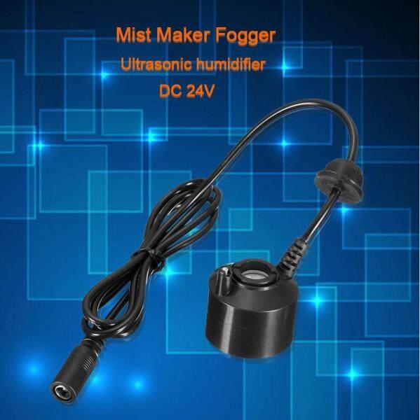 24V 36mm Ultrasonic Mist Maker Fogger Water Fountain Atomizer Air Humidifier - intl Singapore