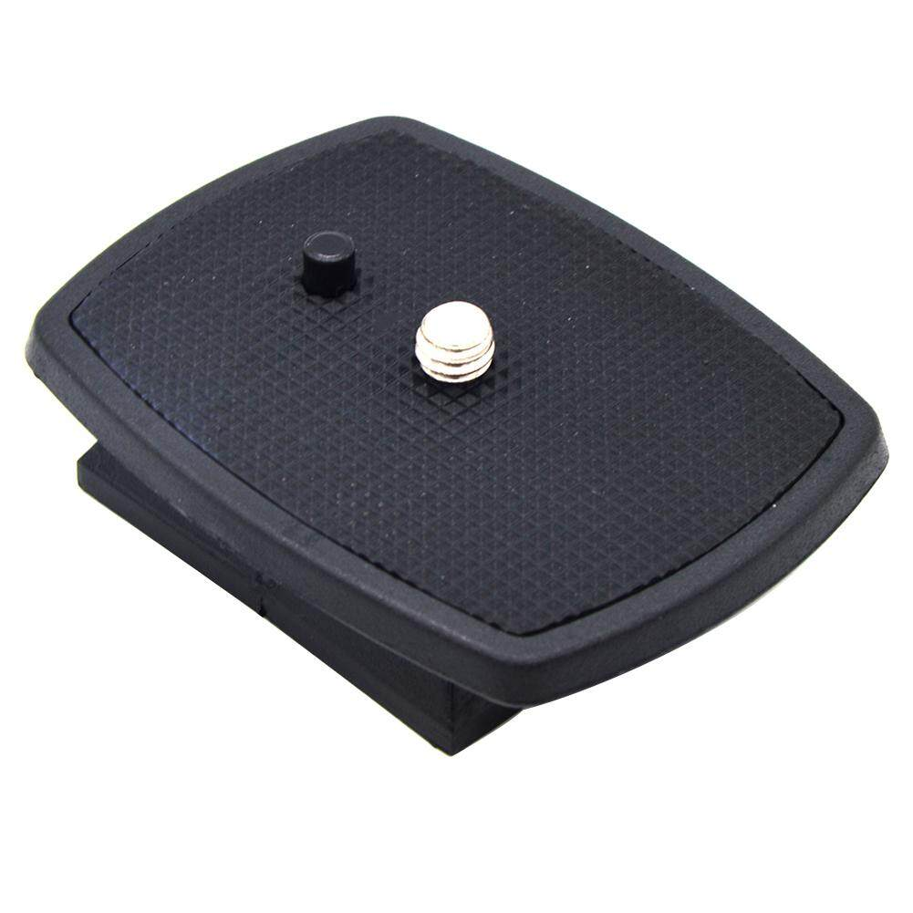 Quick Release Plate Tripod Head for QB-4W Digital CameraCX-888 CX-444 Velbon(Black) - intl