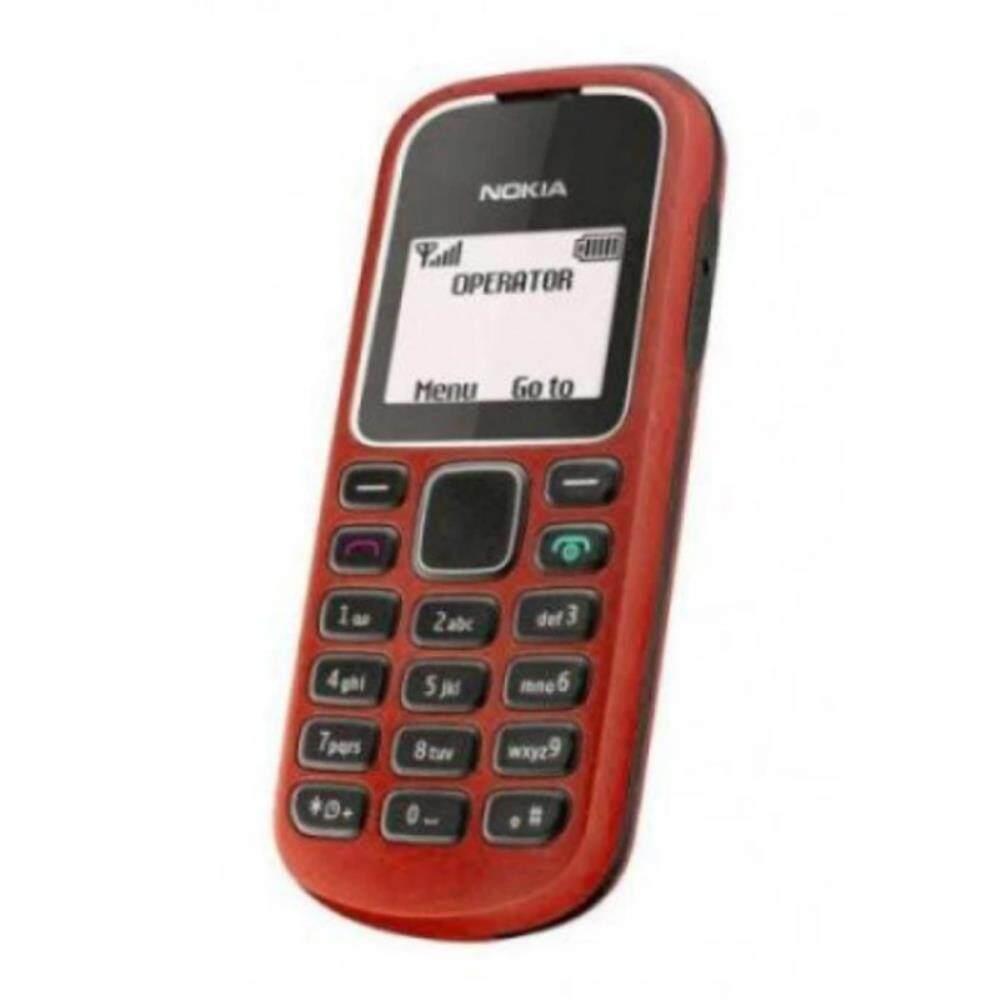 Nokia 1280 on sale cheapest price guaranteed