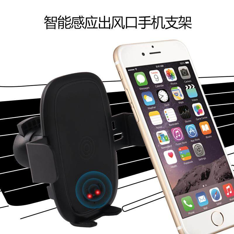 Car Mounted Induction Phone Braket - Car Phone Holder Stand Air Outlet Mounting Bracket