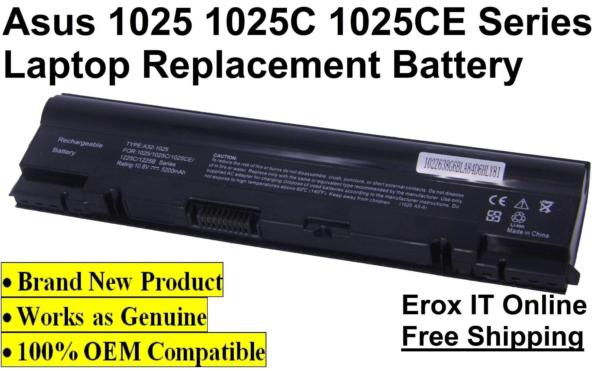 (1 Year Warranty) Replacement Laptop Battery for Asus 1025C /Asus 1225 Laptop Battery (1 Year Warranty) Malaysia