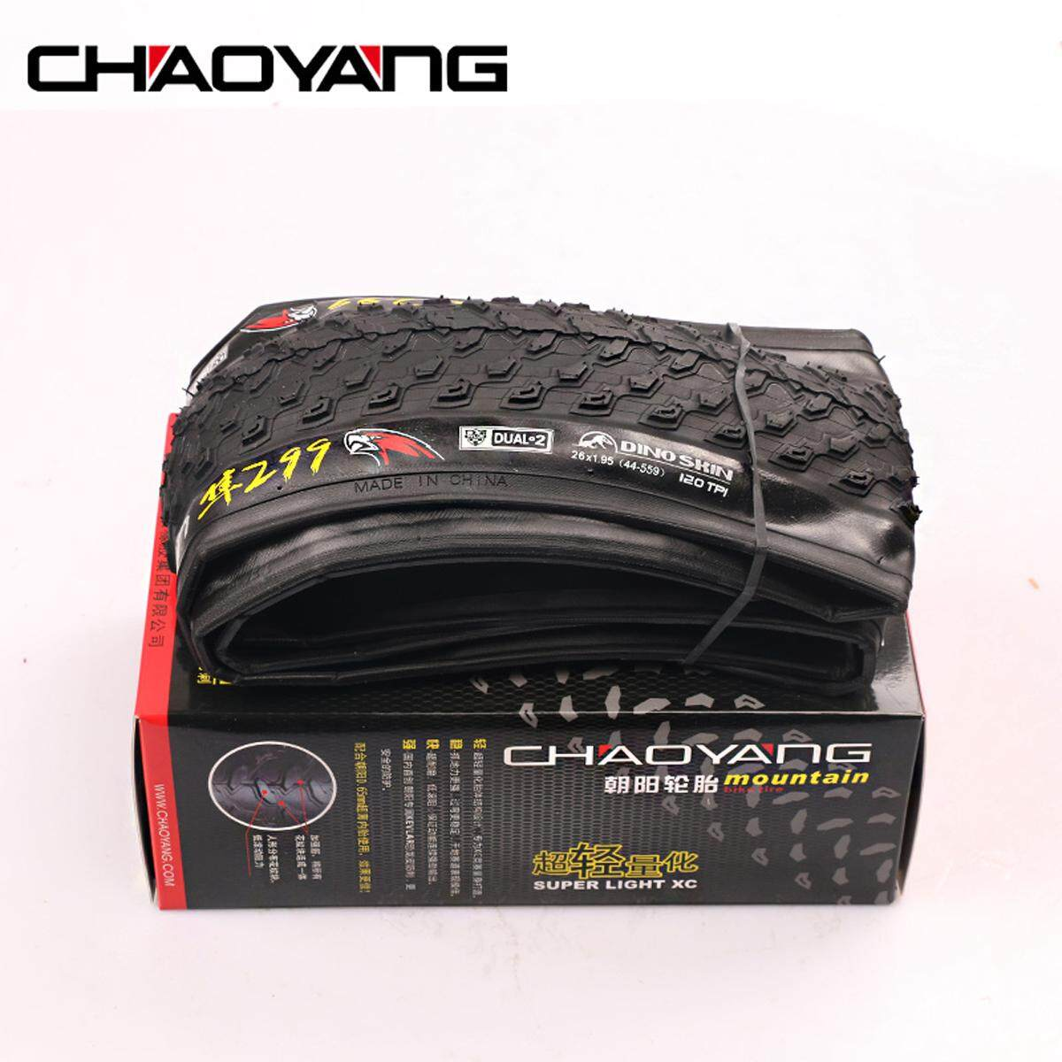 Foldable Mtb Mountain Bike Bicycle Tyre 26 29 27.5x1.95 Ultralight Tire Size 27.5*1.95 - Intl By Audew.