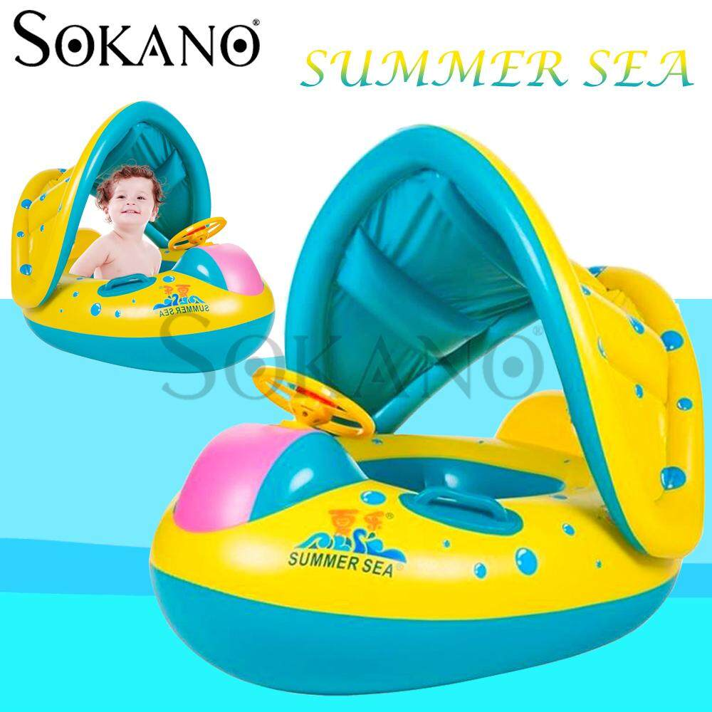 SOKANO Inflatable Toddler Baby Kid Swim Ring Float Swimming Pool with Canopy
