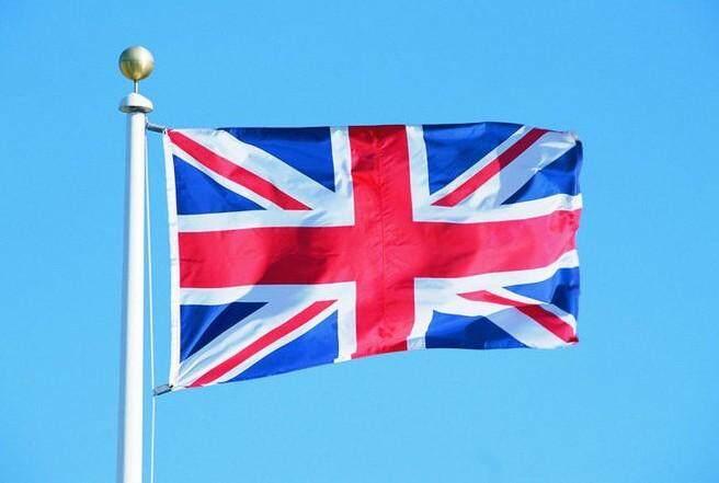 Bendera Kerajaan Inggris Poliester Bendera Banner untuk Dekorasi Rumah Festival-Intl - 2 ...