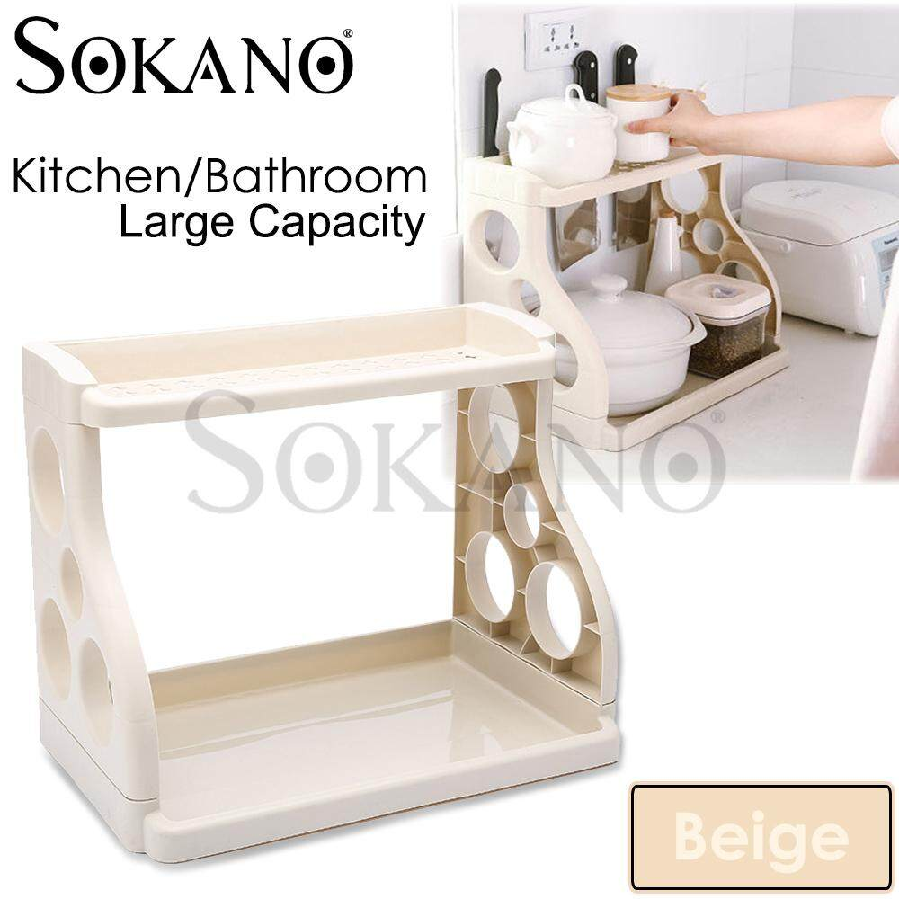 (RAYA 2019) SOKANO FR02 Large Capacity Kitchen Organizer and Bathroom Organizer Kitchen Dapur Rack