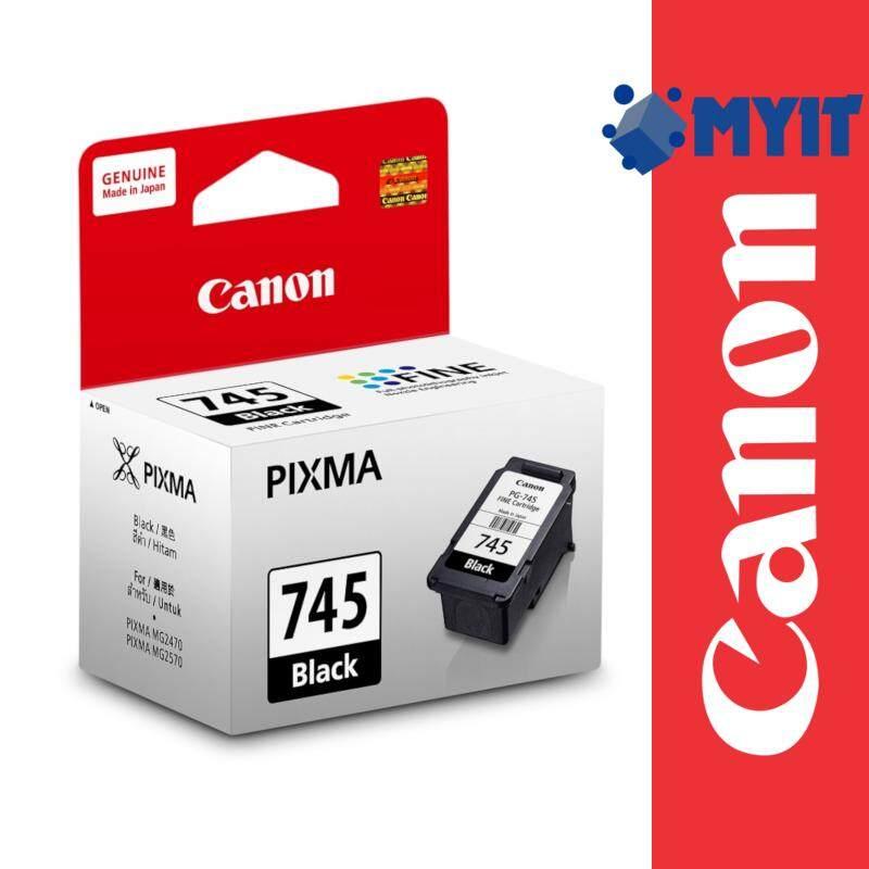 Canon Original PG-745 Black Ink Cartridge 8ml for iP2870 iP2870S iP2872 MG2470 MG2570 MG2570S MG2577S MG2970 MG3070 MG3070S MG3077 MG3077S MX497 TS207 TS307 TS3170 TS3170S TS3177S PG745