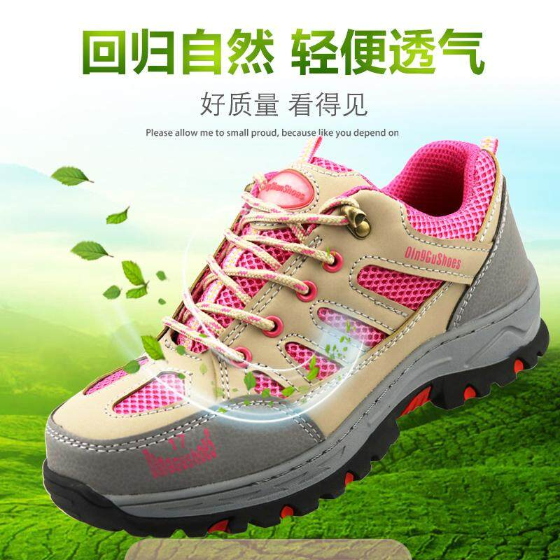 New Ladies Work Safety Shoes Steel Toe Breathable Casual Boots Anti-Mite Piercing Labor Insurance Shoes By Ming Yao.