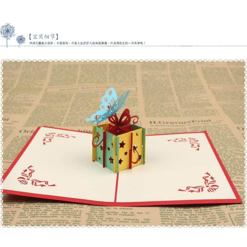 3D Gift Box Card