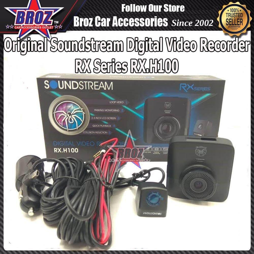 Soundstream Digital Video Recorder RX.H100 140?Dual Camera G-Sensorg