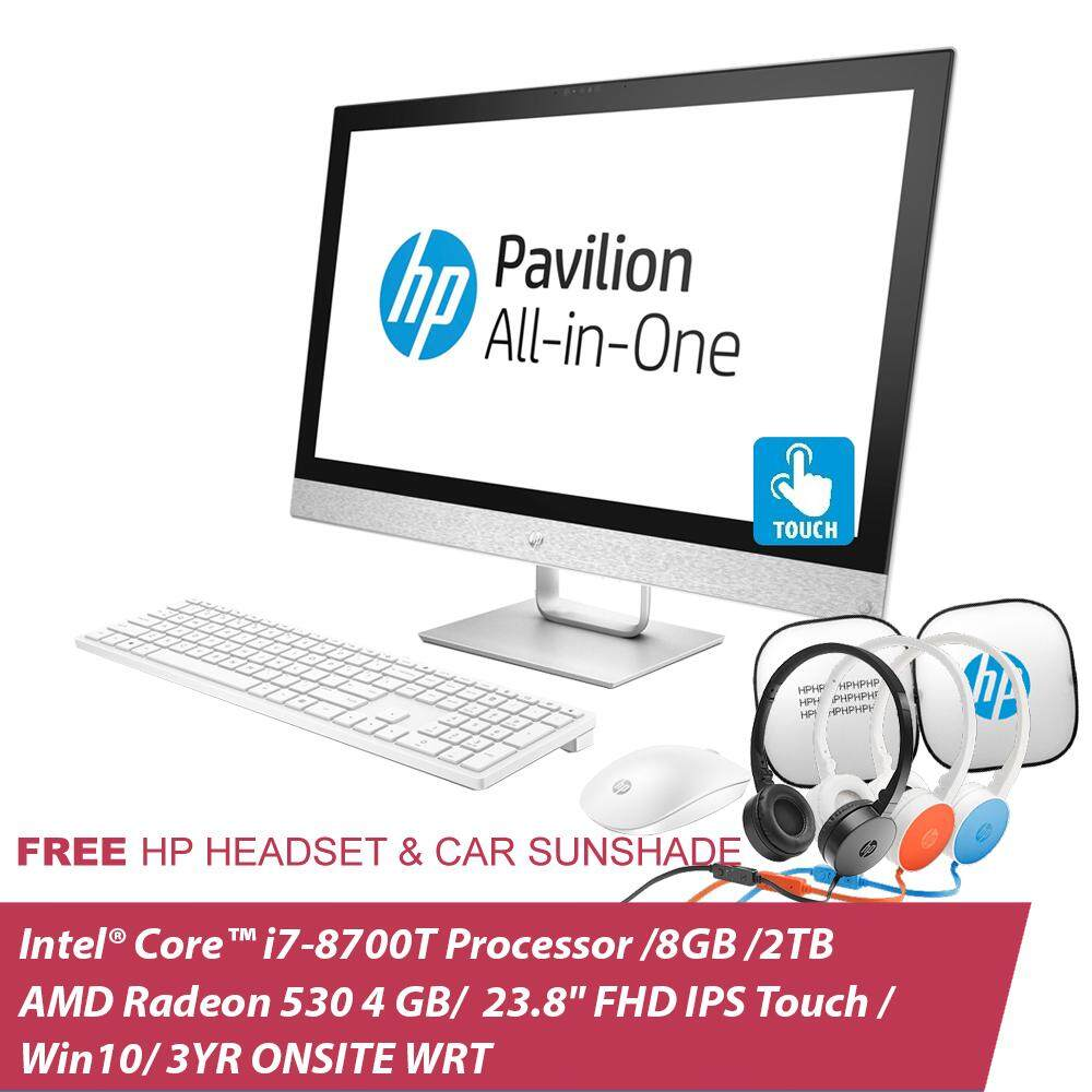 HP All-in-one Touchsmart TS 22-c0039d (Snow White) 4LY71AA + Free HP Headset+C444:C458