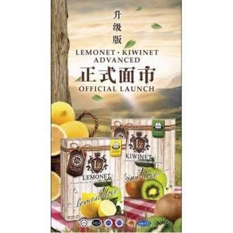 LEMONET Fiber Dietary Detox NEW PACKING 1box 15sachet