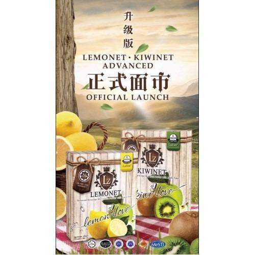 LEMONET Fiber Dietary Detox NEW PACKING 1box 15sachet