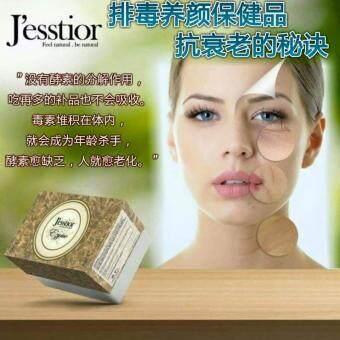 JESSTIOR READY STOCK J'esstior Enzyme 补肝酵素