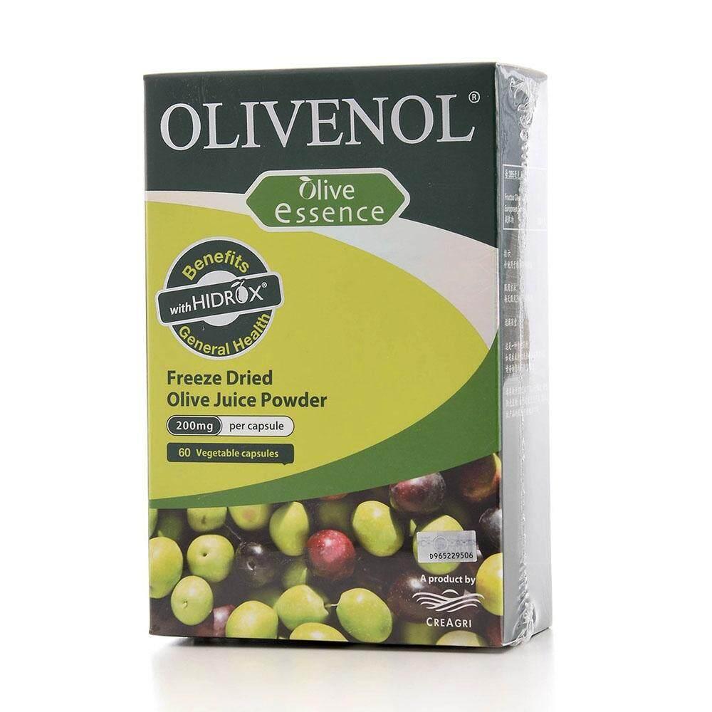 Olivenol Olive Essence 200mg 60s Skin Immune Booster
