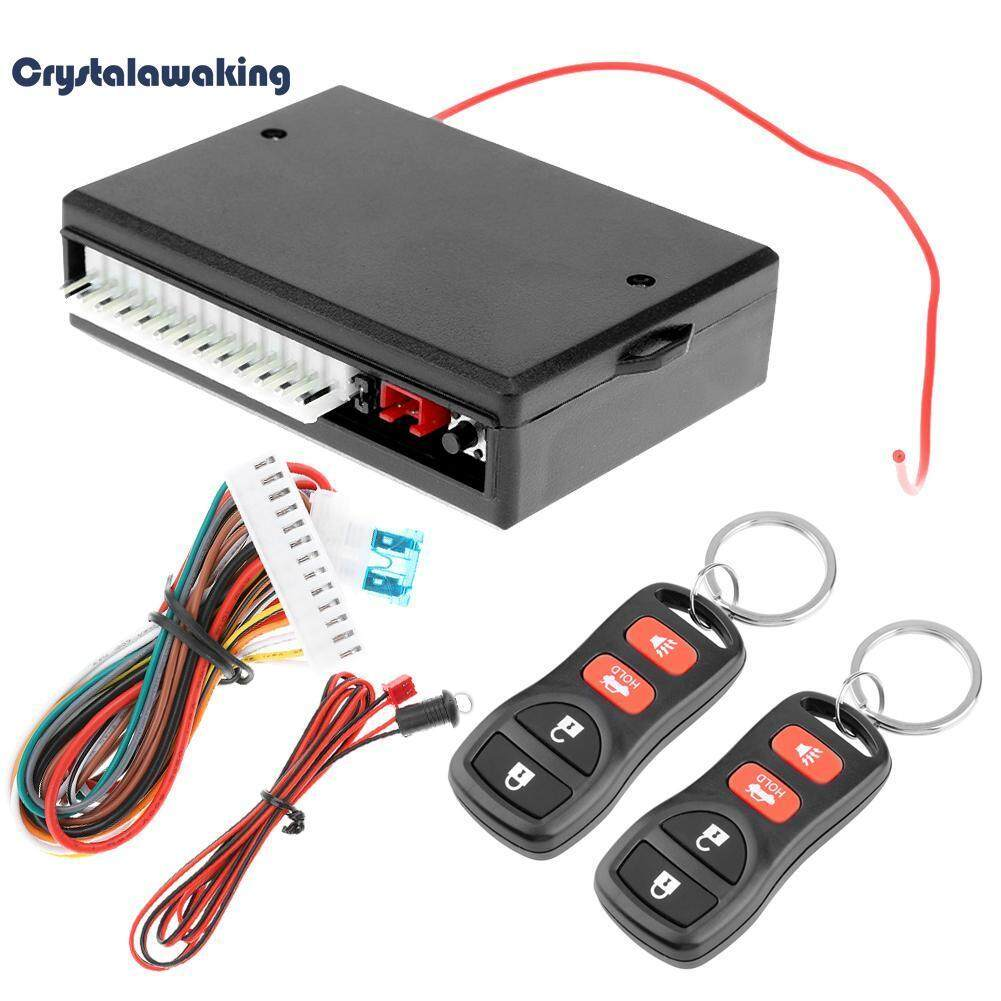 Universal Car Remote Central Kit Door Locking Alarm Keyless Entry System By Crystalawaking.