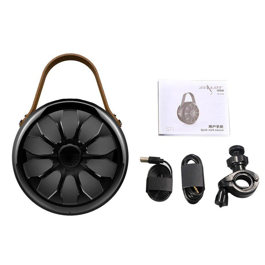 Zealot S11 Outdoor Waterproof Wireless Bluetooth Speaker Stereo Subwoofer