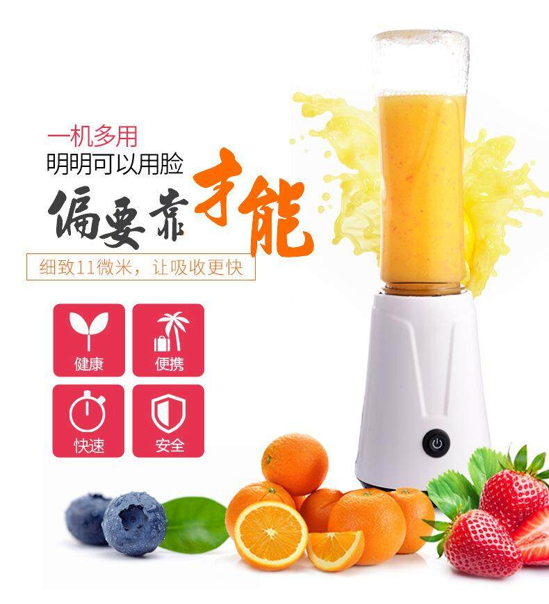 Juicer Household Appliances Mini Student Portable Juicer, Multi-function Electric Juicer