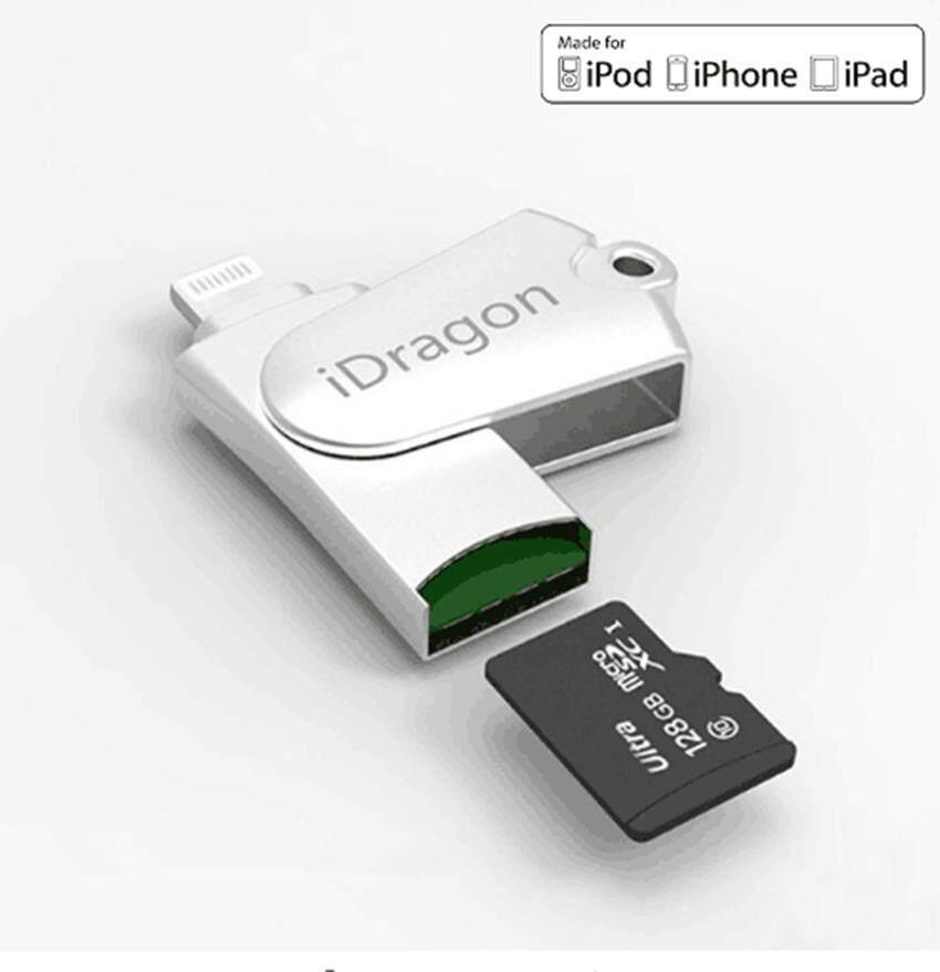 Micro SD Card Reader For iPad/iPhone Card Reader OTG TF Card Reader For iPhone Card Adapter - intl