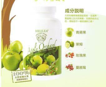 Melilea Organic Henry Apple Orchard