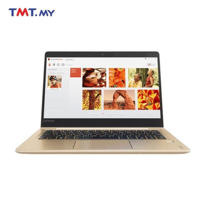 Lenovo IdeaPad 710s PLUS-13IKB 80W3005CMJ Laptop  Core i7  8GB  512GB SSD  NVD 940MX  13.3 - Champagne Gold Malaysia