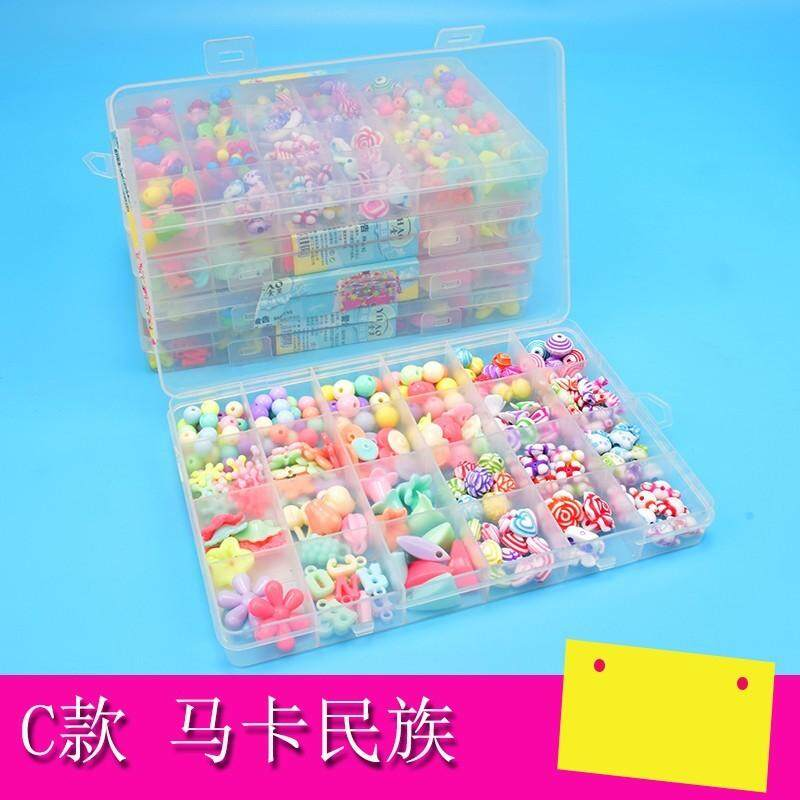 【C section Maca national +10 rice line】Children's handmade beaded toy girl wear beads bracelet necklace diy material bag gift baby puzzle