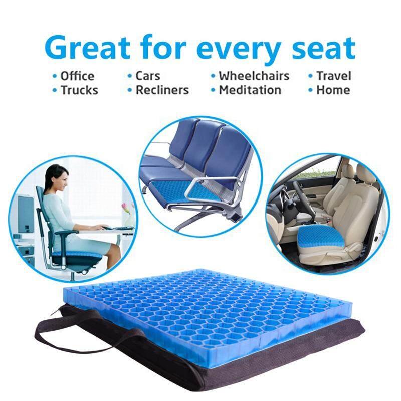 Egg Sitter Orthopedic Seat Cushion Gel Pillow Flex Sitter Portable pad Pressure Home Pressure Sore Relief
