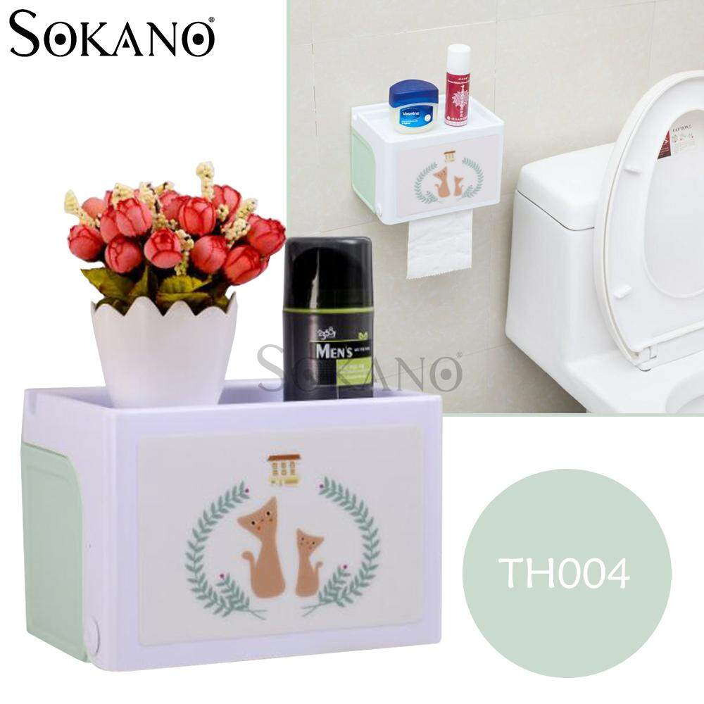 SOKANO 3 in 1 Multifunctional Toilet Tissue Roll Tissue Paper Waterproof Storage Box (No Need Drill or Nail)