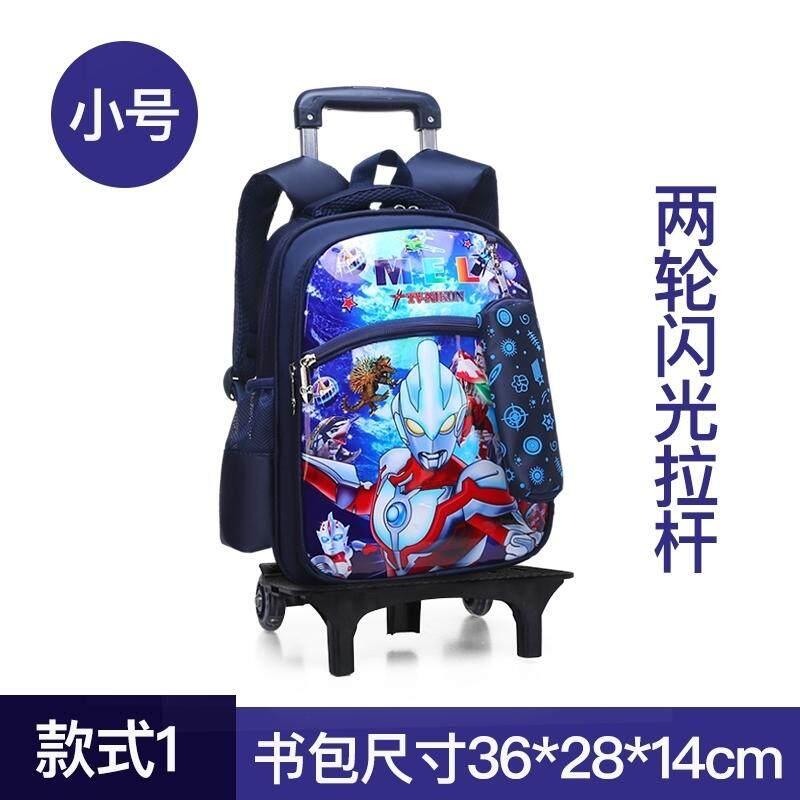 Version 1 Two-wheeled Altman Drag boy Altman children s trolley bag pupils  male d05ad037b86e8