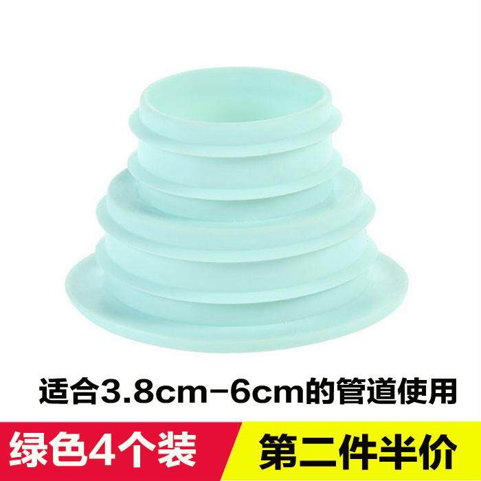 Outfall Sewer Deodorizing Cover Washing Machine Silicone Gasket Joint Kitchen Drainage Pipeline Floor Drain Sealing Plugs