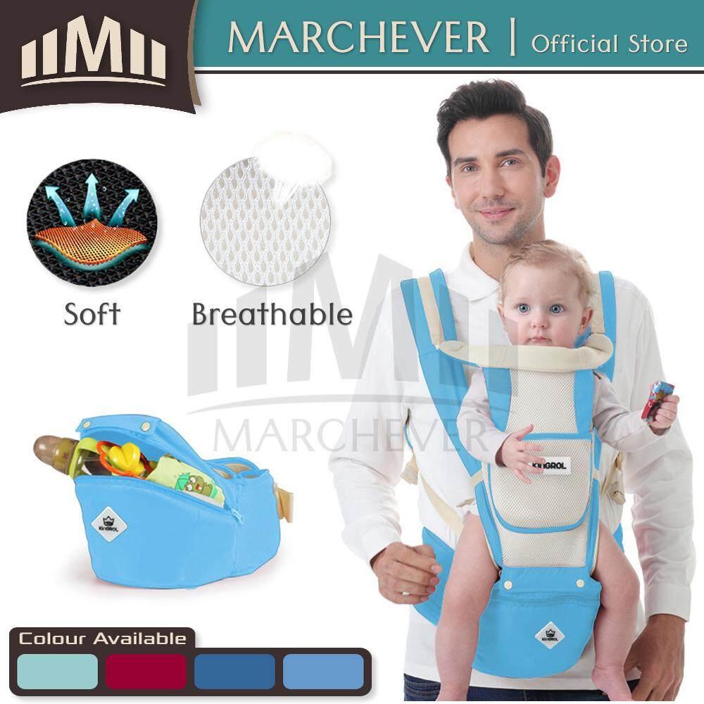 Baby Carrier Multifunctional Kingrol Baby Hip Seat Kids Ergonomic Baby Toddler A