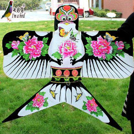 Weifang Kite | Conference Gift Kite | Chinese-style | Kite-Shaped Kite saf instant Gift Box Bamboo Kite