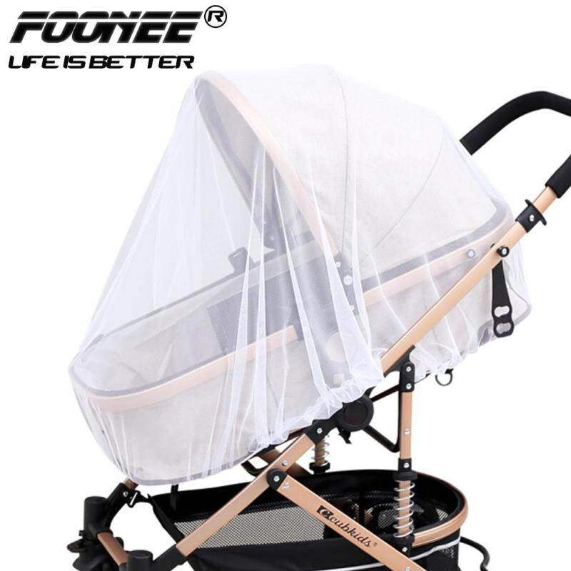 Foonee Baby Stroller Mosquito Nets Chemical-free Insect Repellent Natural And Safe Protection For Children - intl Singapore