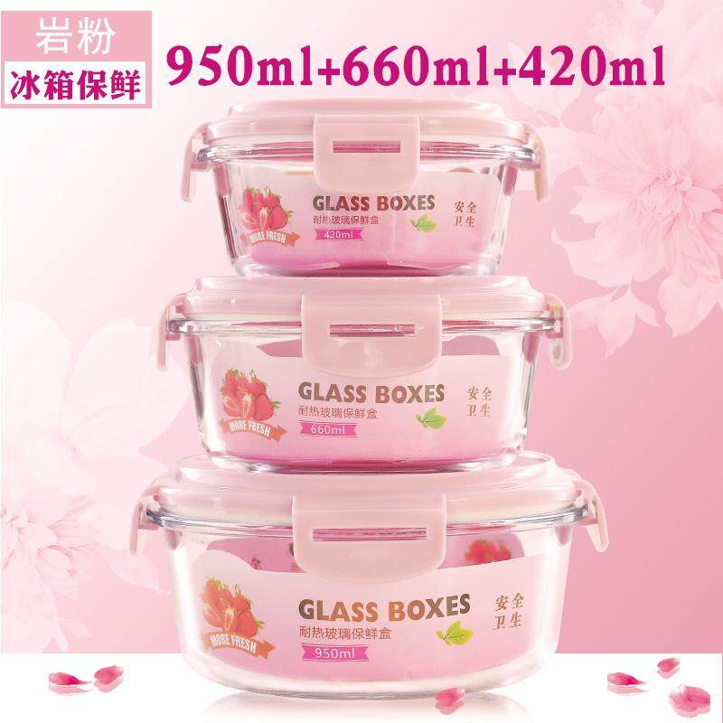Microwave Oven Container man Handy Box Rectangular Circle Separated Glass  Crisper Circle Office Workers Thermal Lunch Box women